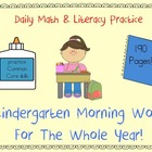Kindergarten Morning Work For The Entire Year! Address Com