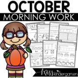 Kindergarten Morning Work {October}