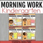 Kindergarten Morning Work or Homework Common Core Bundle {