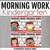 Kindergarten Morning Work Common Core Bundle {4 Sets- 180 Sheets}