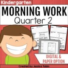 Kindergarten Morning Work for Common Core Set #2 (Quarter 2)
