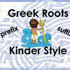 Kindergarten Prefix and Suffix Common Core Vocabulary Word