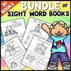 Kindergarten Sight Word Books--BUY ALL 5 SETS AND SAVE!!!