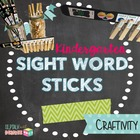 Kindergarten Sight Word Sticks