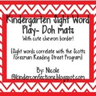 Kindergarten Sight Words Play-Doh Mats