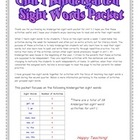 Kindergarten Sight Words Unit 1 Packet