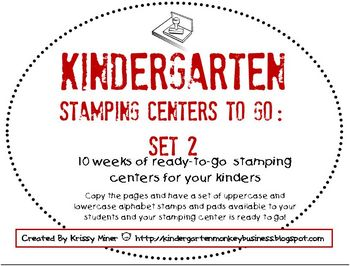 Kindergarten Stamping Centers Bundle-Ready to Go for the E