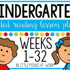 Kindergarten Step by Step Guided Reading Plans: Weeks 1-28