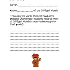 Kindergarten Update Letter to Parents
