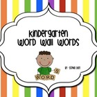 Kindergarten Word Wall Cards (Texas Edition)