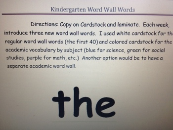 Kindergarten Word Wall Words- Ready to Print