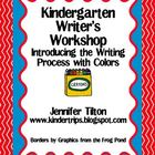 Kindergarten Writer&#039;s Workshop-Introducing the Writing Process