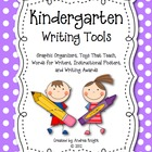 Kindergarten Writing Tools