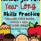 Kindergarten Year Long Skills Practice (Common Core)