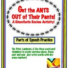 Kinesthetic Activity: Parts of Speech Review- Get the Ants