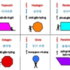 Korean Language Flash Cards Set - geometry vocab with shapes