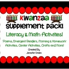 Kwanzaa Supplement Pack!  Literacy & Math Activities!  Fun
