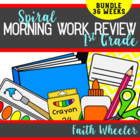 Language Arts & Math - Morning Work Bundle