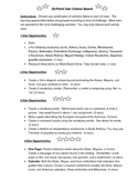 Latin America History Tiered Assessment/Project