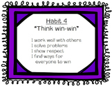 Leadership Posters  1-3 grade - supports the 7 Habits and