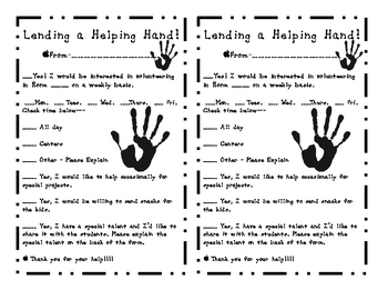 Lending A Helping Hand!  (Parent Volunteer Letter)