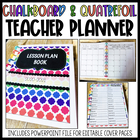 Lesson Plan Book {Chalkboard & Quatrefoil Theme}