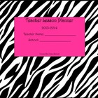 Lesson Planner Zebra Print for 2013 School Year