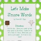 Let&#039;s Make S&#039;more Words