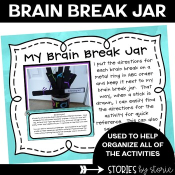 Let's Take a Break: My Take on Brain Breaks (Swirls)