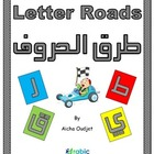 Letter Roads