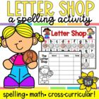 Letter Shop Literacy Center for any Spelling List