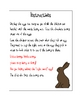 Little Bunny Sight Word Game