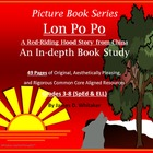 Lon Po Po by Ed Young Book Study Common Core Activities Gr