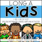 Long A Kids {Stories, Sorts, & Activities}