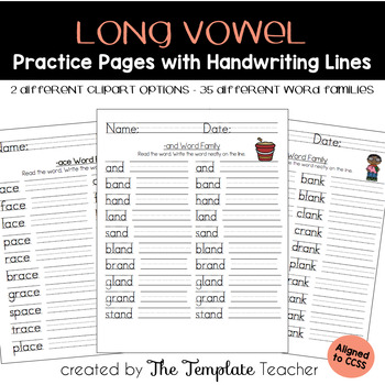 Long Vowel Word Family Homework/Classwork Practice Worksheets