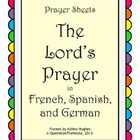 Lord's Prayer / Our Father Prayer Sheet - FREEBIE! in Fren