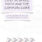 Lost in Space Math Common Core Standards (Updated)