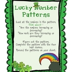 Lucky Number Pattern Center and practice