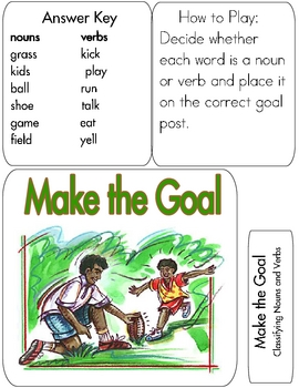 MAKE THE GOAL File Folder Game differentiating Nouns & Verb