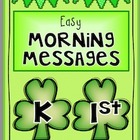 MARCH - Easy Morning Messages - K and 1st Grade BUNDLE