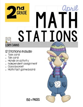 MATH STATIONS - Common Core - Grade 2 - APRIL
