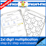 MATH SUPERSTAR 2 by 1 Digit Multiplication - WORKSHEETS 2
