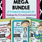 MEGA BUNDLE of Kindergarten, First and Second Grade Math I