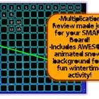 MULTIPLICATION PRACTICE SMART BOARD ACTIVITY with ANIMATED
