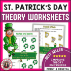 MUSIC: St Patrick's Day Worksheets
