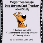 Magic Treehouse Dog Heroes- Gardner's Mutiple Intelligence Unit