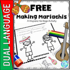 Making Mariachis: A Cinco de Mayo Free Activity