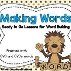 Making Words CVC and CVCe-Mixed Review