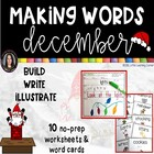 Making Words DECEMBER writing center with Christmas word cards