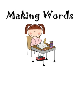 Making Words Folder